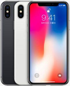 ワイモバイル iphone