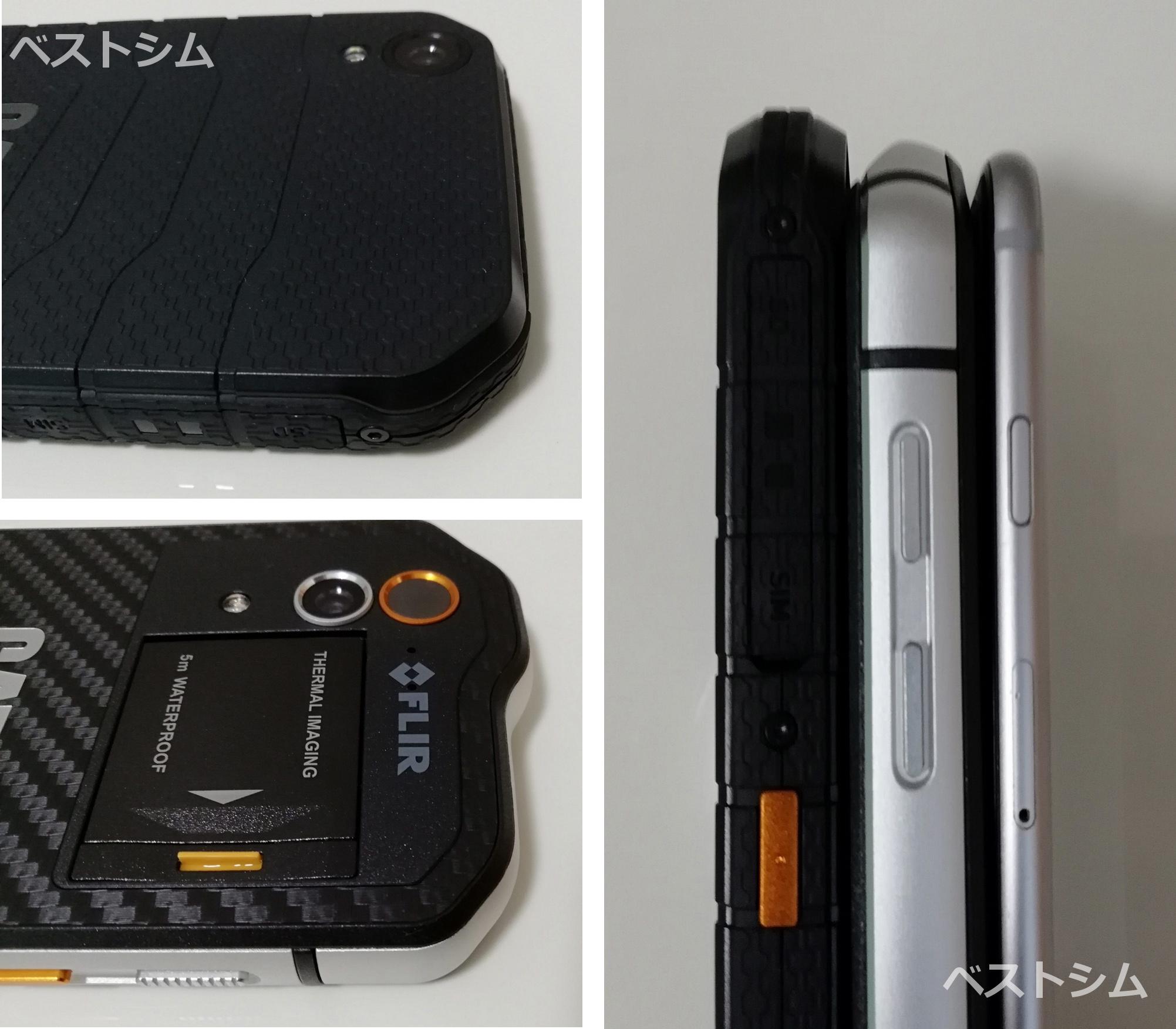 質感・厚みの比較(左:S41/中:S60/右:iphone 6)