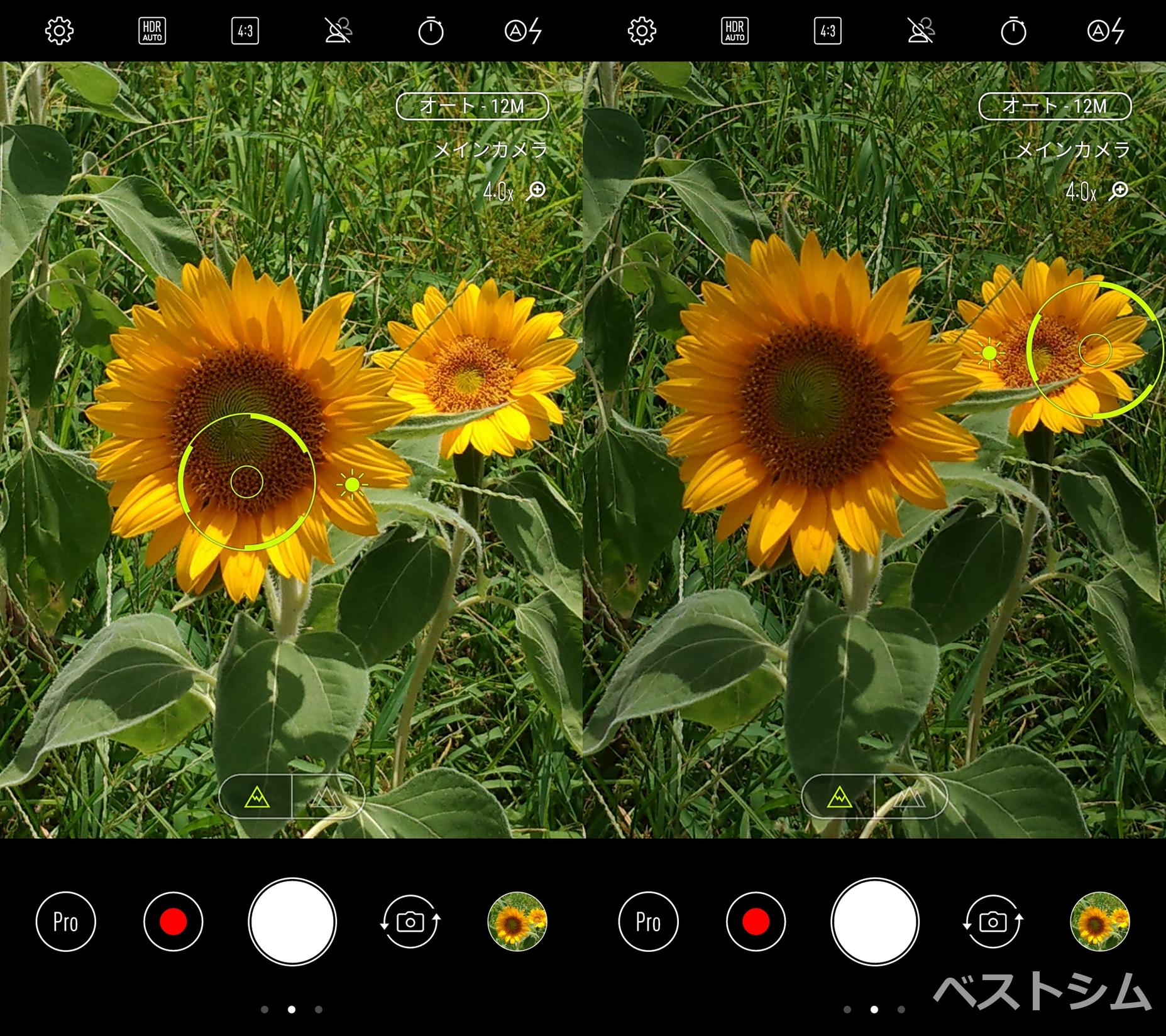 ZenFone4カスタマイズのポートレートモード撮影画面