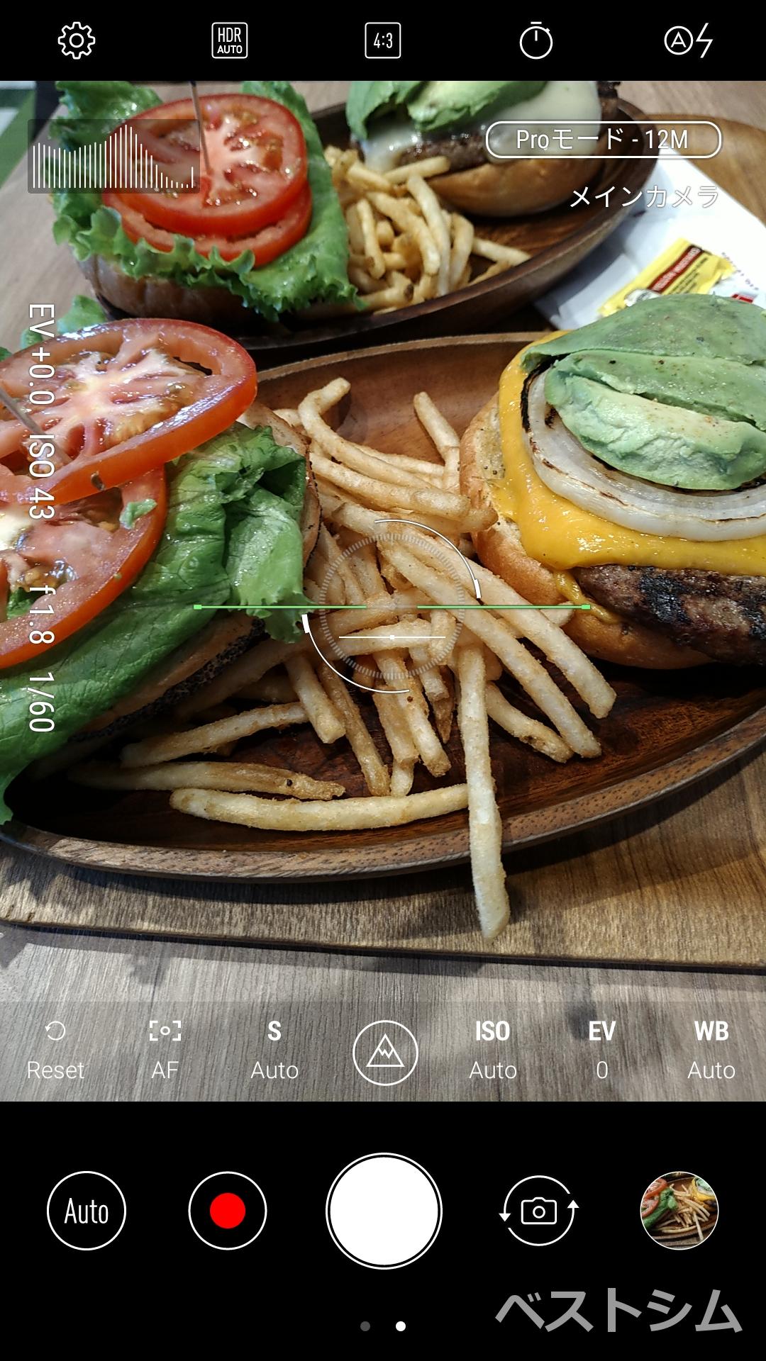 ZenFone4カスタマイズのProモード撮影画面
