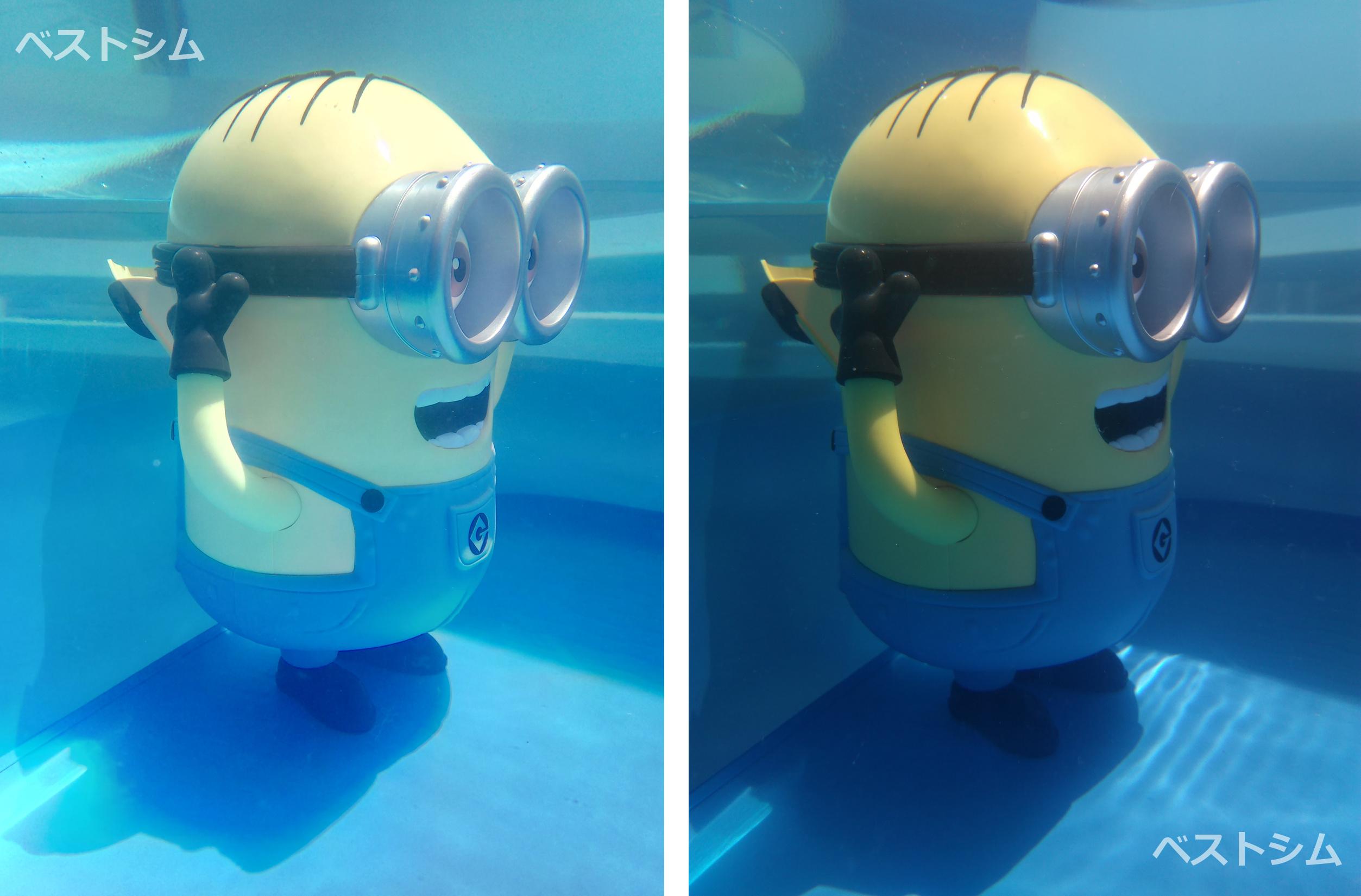 水中撮影の比較(左:S41/右:S60)