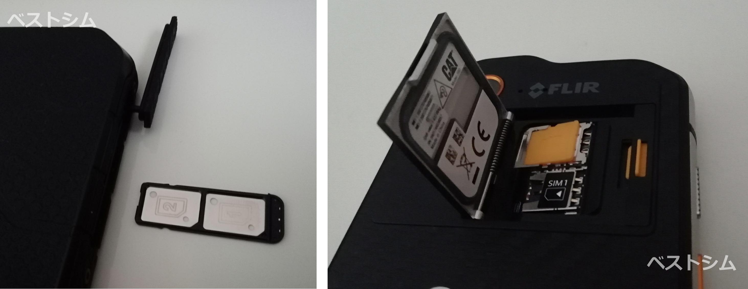 SIMカードスロットの比較(左:S41/右:S60)